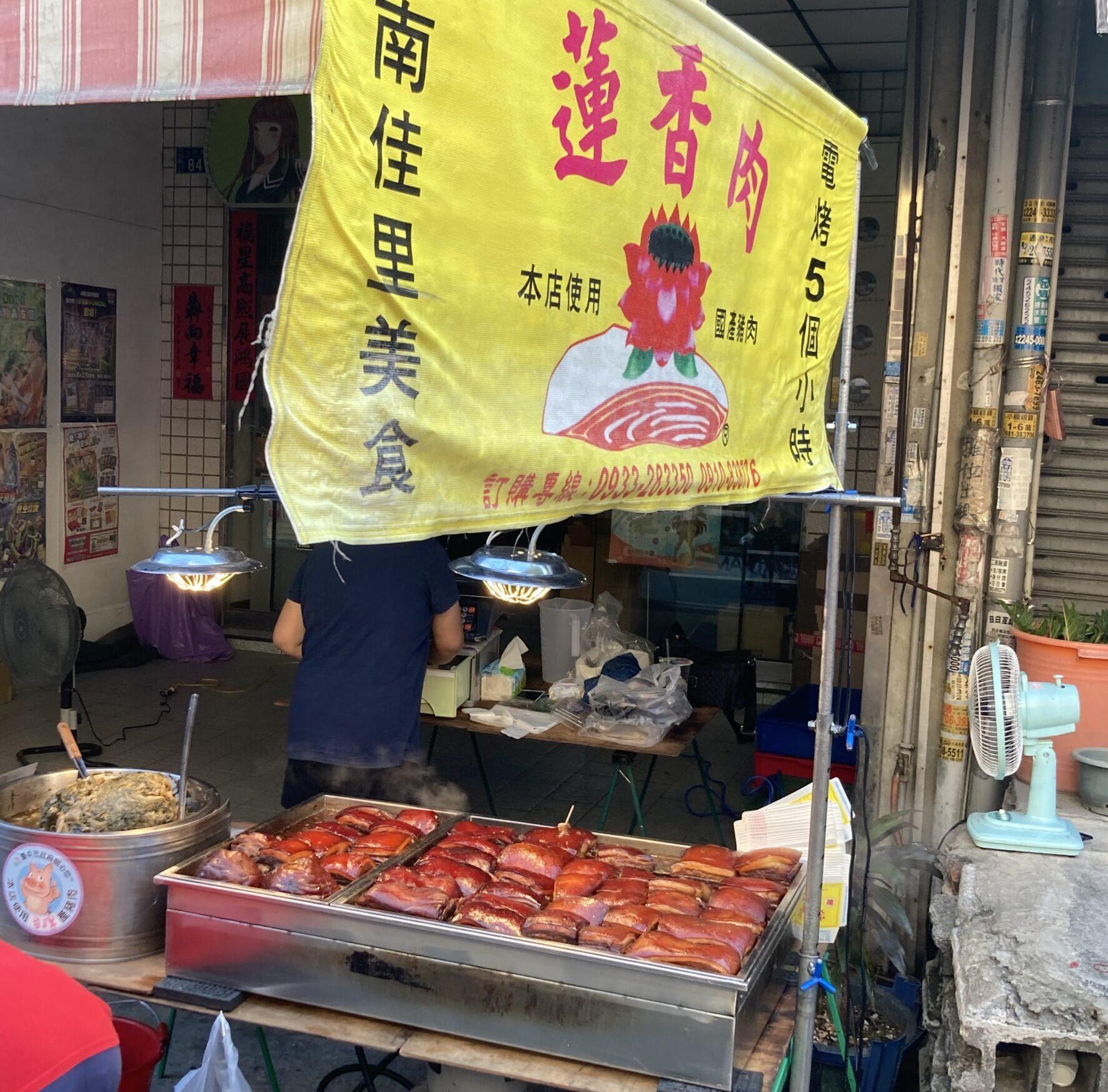 台湾scene.com